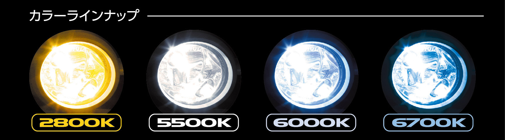 Led Head Fog Valve Dx 3800 Series My Absolute Jdm Part Toyota Vellfire Wiring Diagram 6000 K Sets The Same Color As Valenti Hid And Premium White Bulb Total Coordination Of Can Be Done