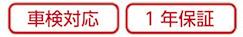 ジュエルLEDハイマウントストップランプ ハイエース/レジアスエース(200系)1~3型前期