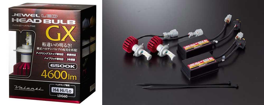 LED ヘッド & フォグバルブ GX
