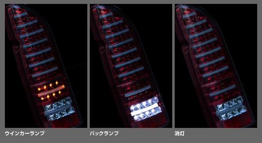 ジュエルLEDテールランプTRAD ハイエース/レジアスエース (200系)