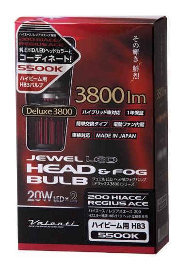 LED ヘッド & フォグバルブ DXシリーズ ハイエース(200系)