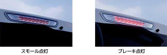 ジュエルLEDハイマウントストップランプ キャラバン (E26)