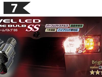 ジュエルLEDバルブ LED クロームバルブSS