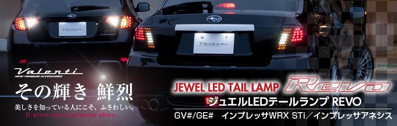 tail08-01