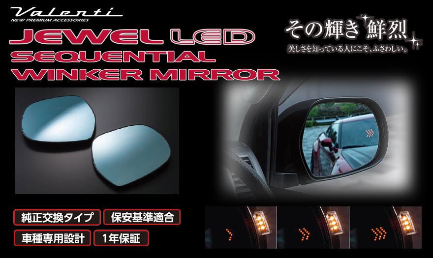 winker_mirror_sq_880_image